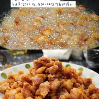 宅家美食   冬天爱吃辣子鸡🐔...