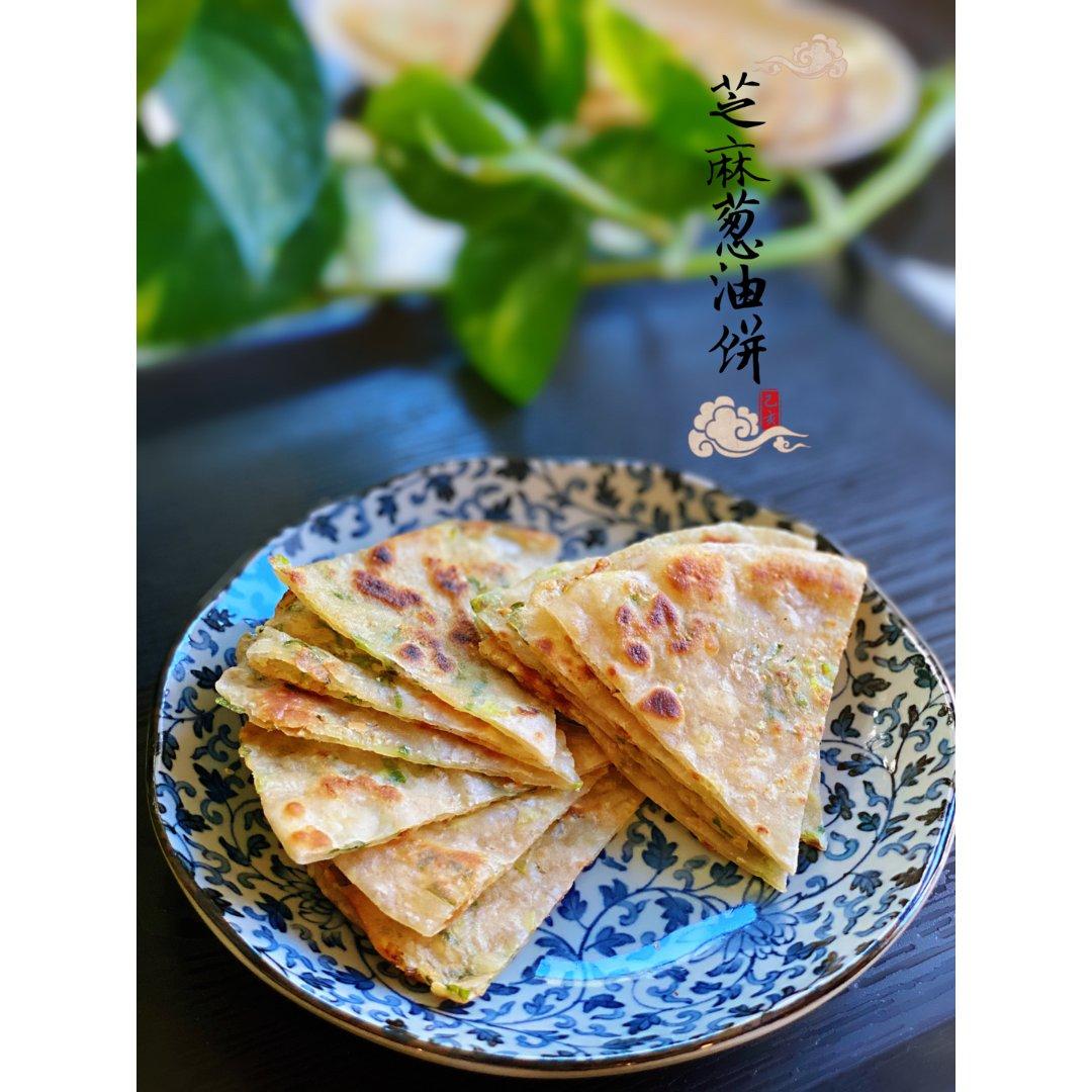味觉记忆,家庭美味|芝麻葱油饼