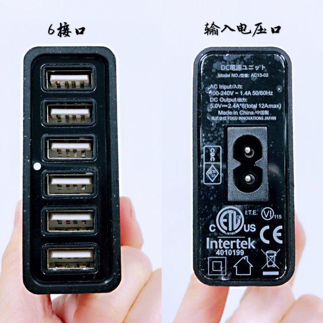 #电子# Omars 6孔充电器<...