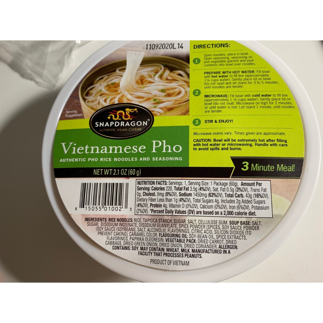 Costco 碗装的越南Pho