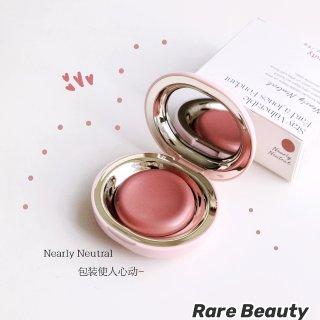 新品试色 | Rare Beauty奶油...
