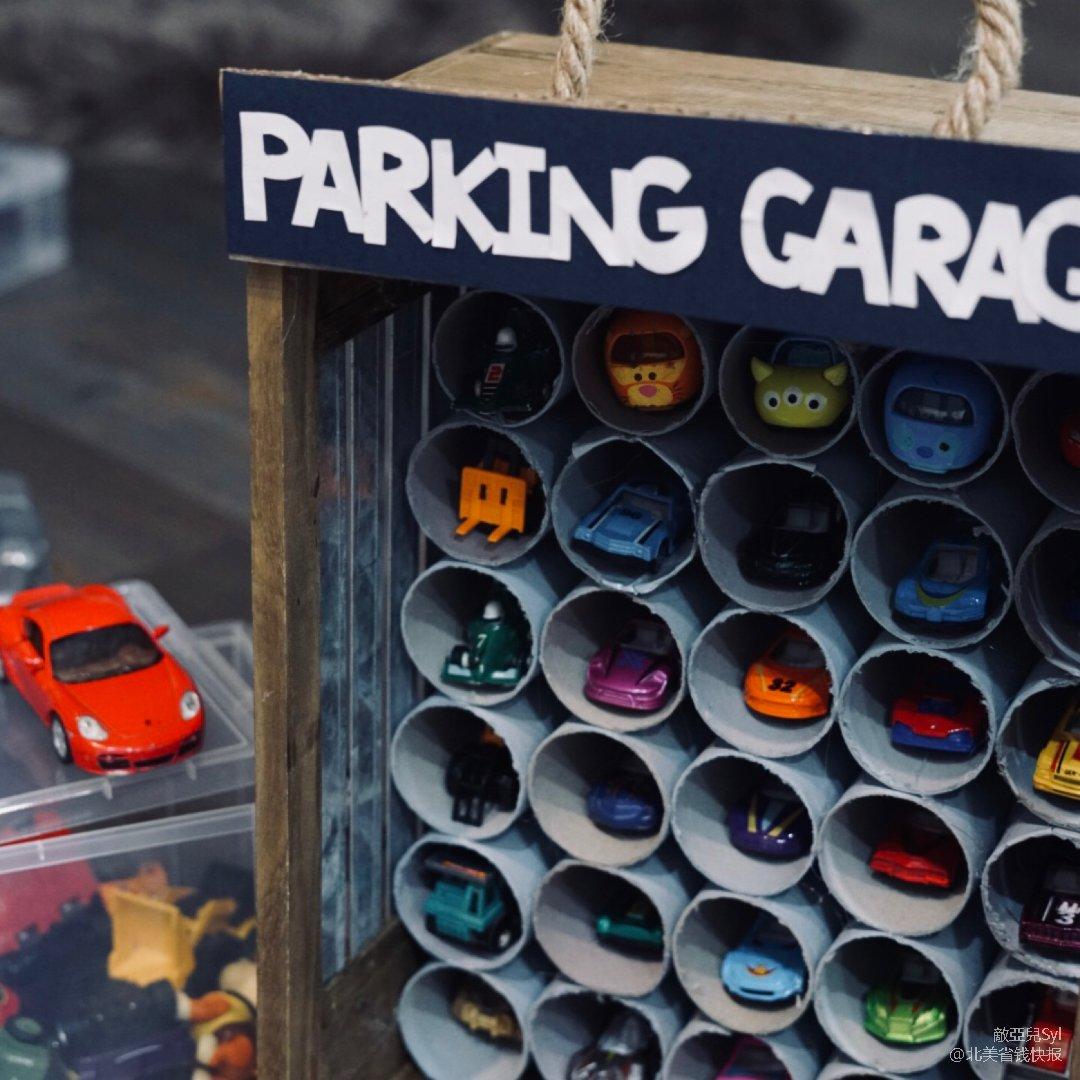 DIY 玩具車收納