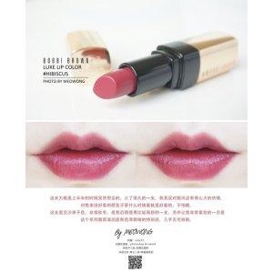 Luxe Lip Color 金管