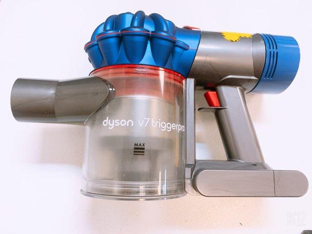 dyson V7 trigger ...