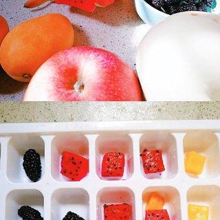 超高颜值的【酸奶水果冻】😋夏日必备的小零...