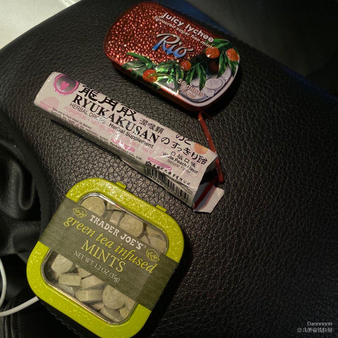 出门必备小物|含片喉糖分享🍬