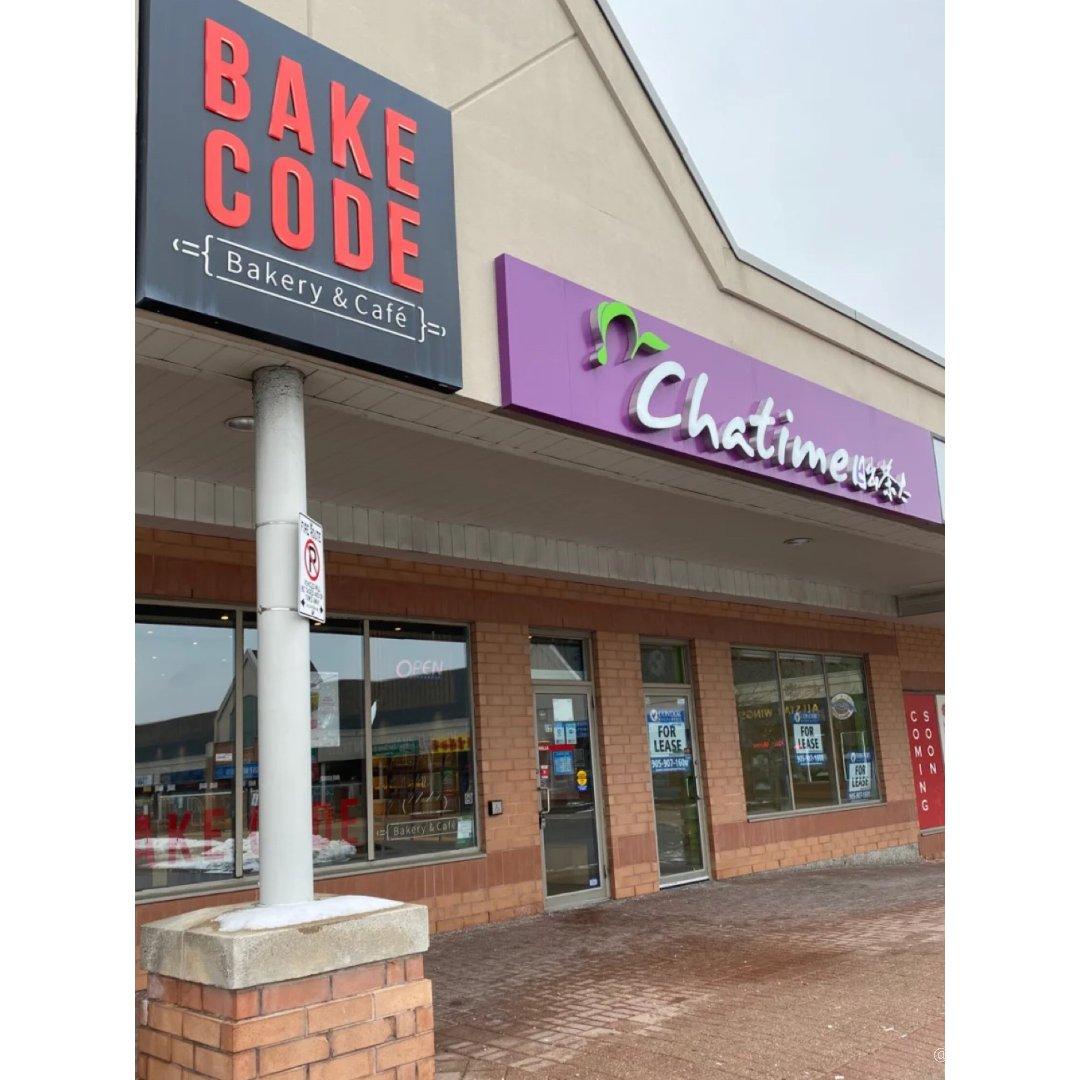 测评|一家奶茶面包蛋糕统统齐全的面包房B...