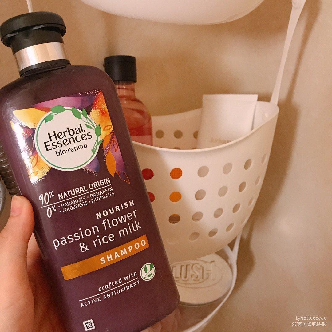 推荐一款好闻的洗发水