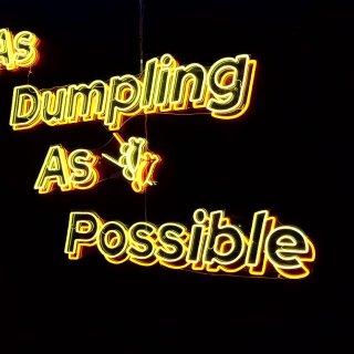 淘寶年貨節Dumpling&Associates太好拍了