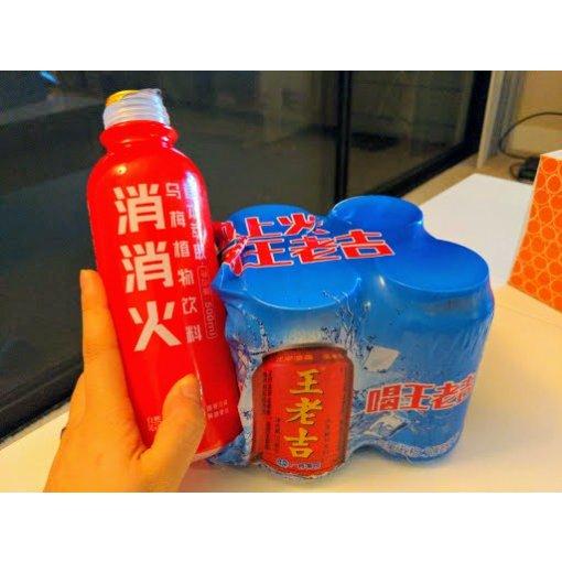 吃辣星人的好朋友~ 解辣饮料测评——王老吉+乌梅饮料