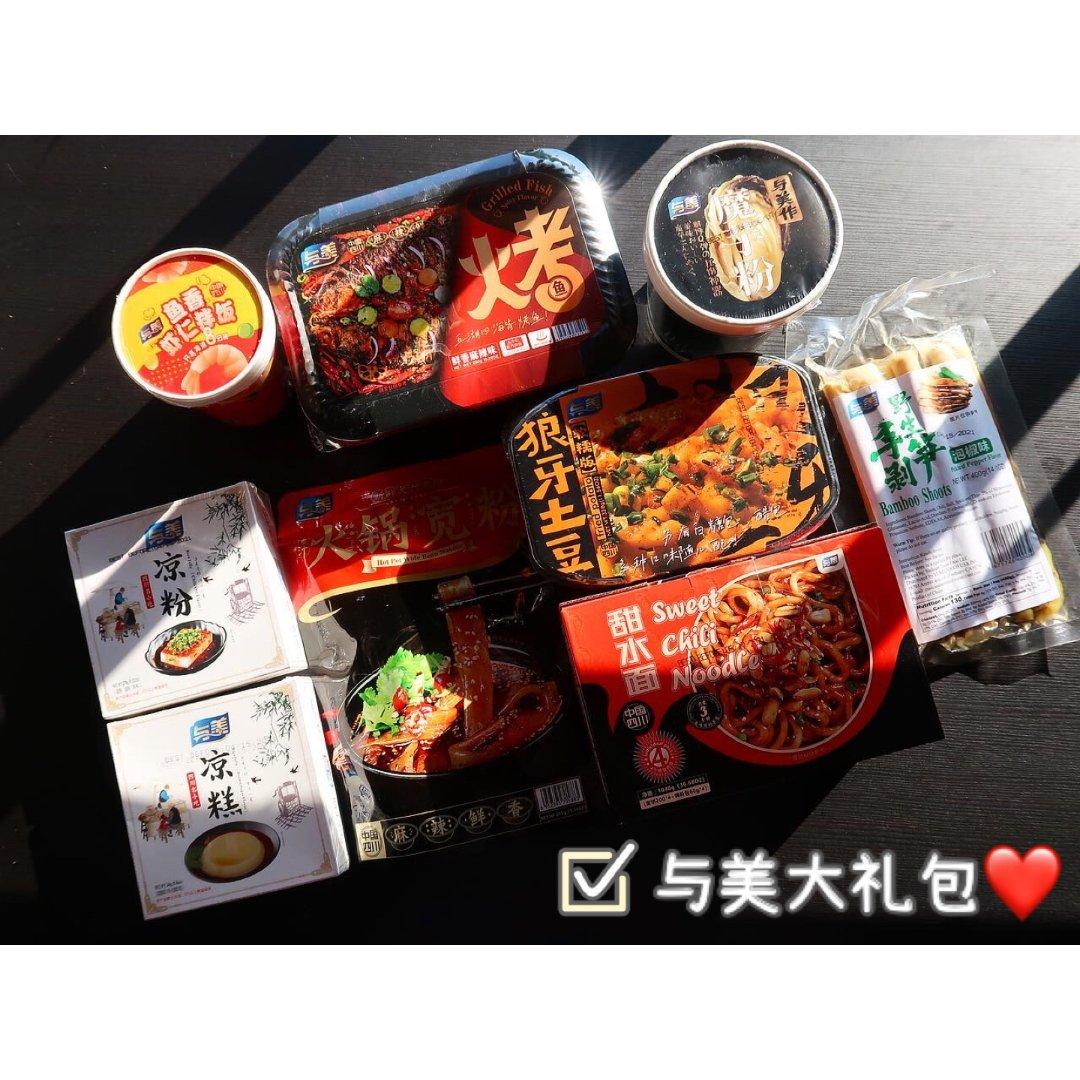  吃吃喝喝 与美大礼包👻嗜辣嗜麻星...