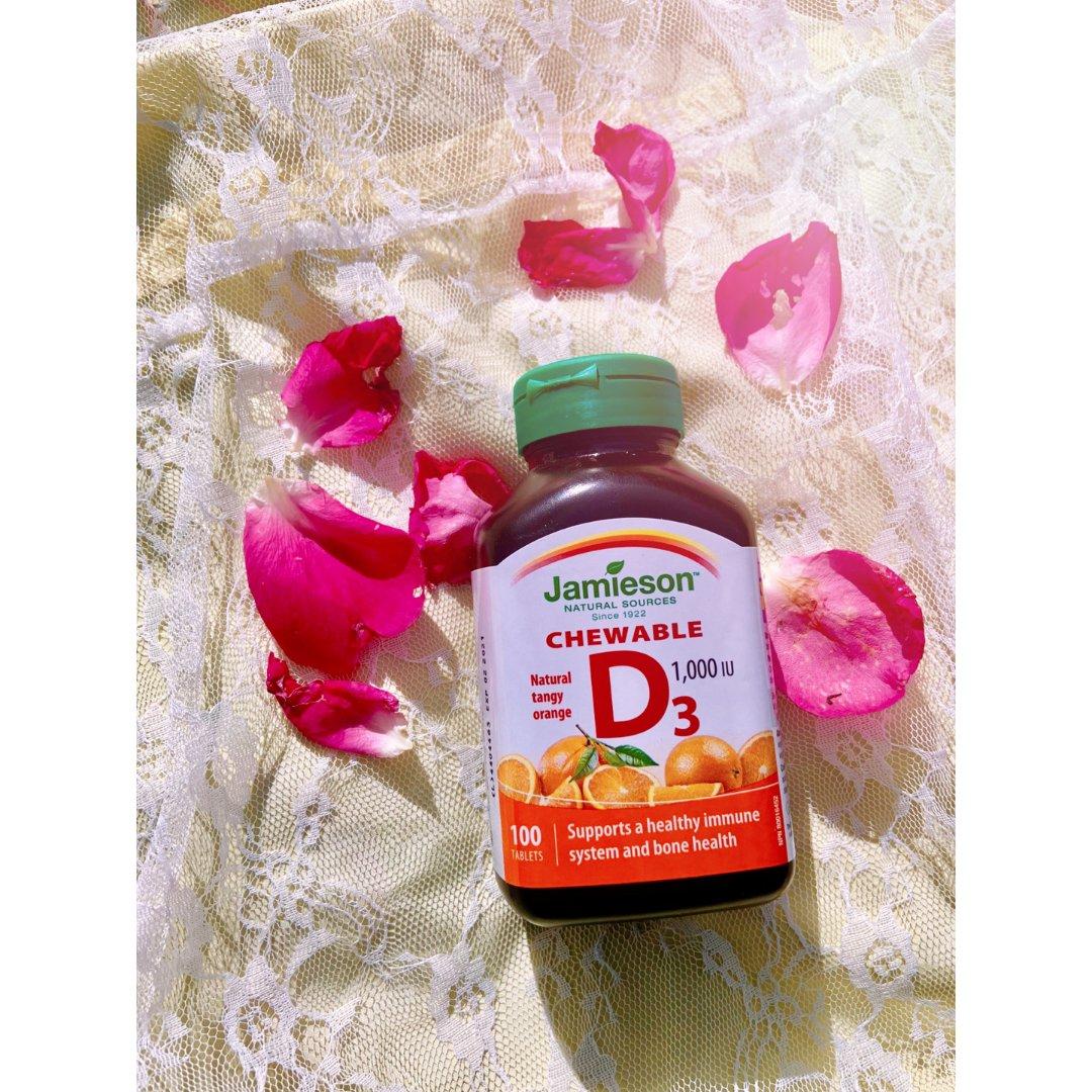 健美生维生素D3呵护你的健康