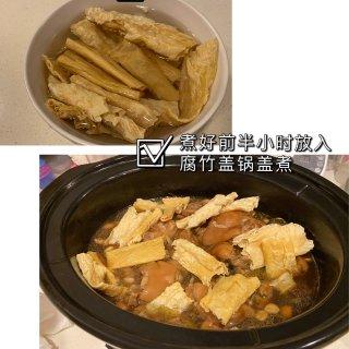 周三食谱|过年必备|冬菇瑶柱蚝豉蚝油焖猪...