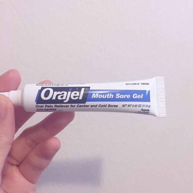 口腔溃疡软膏