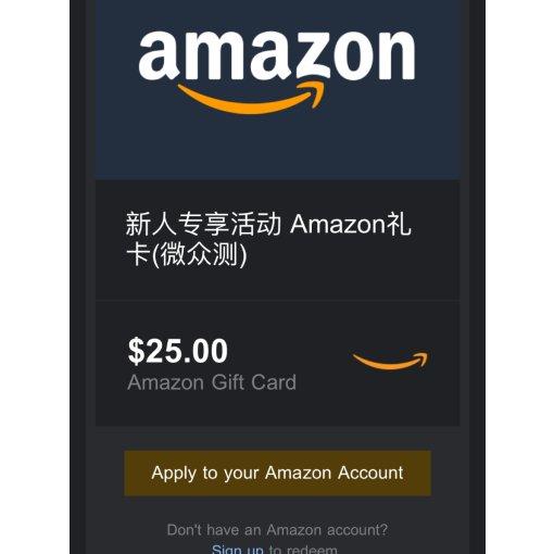 【微众测】Amazon好物分享之冬季护肤