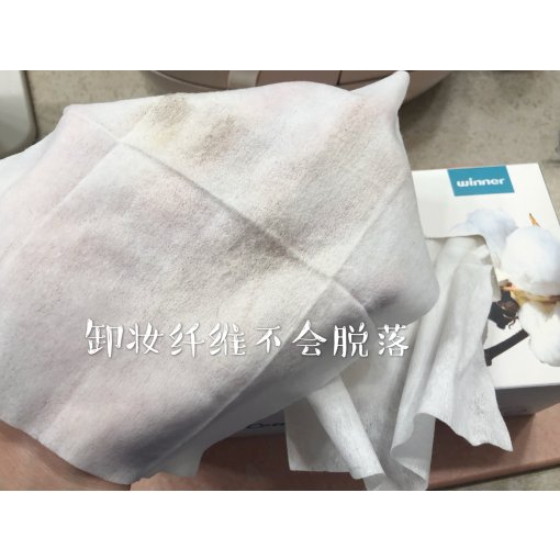 微众测 | Winner棉柔巾让你做个精致JuJu女孩