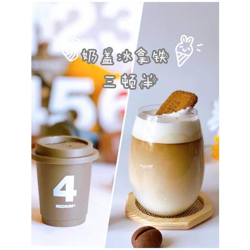 三顿半·精品冷萃-随时随地享受专业级别咖啡