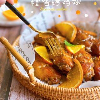 🍊橙香烤鸡翅-每咬一口都是满足🤤...