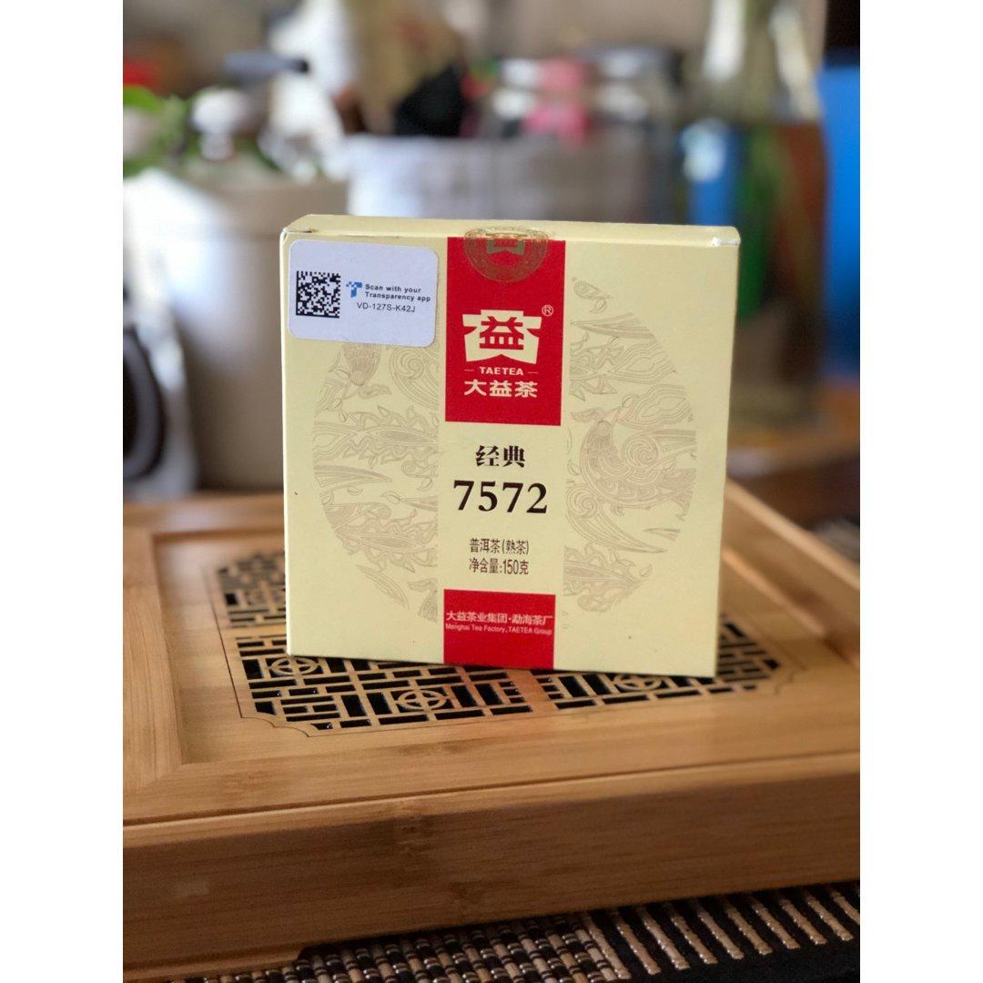 野生微众测【大益普洱茶】