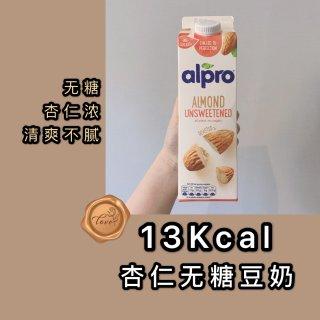 【 减肥期间 牛奶怎么选?】 ...