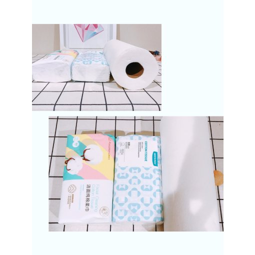 【微众测】Winner洗脸巾