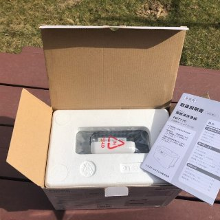 Citizen超音波洗净器丨有空给眼镜、首饰做个spa吧!