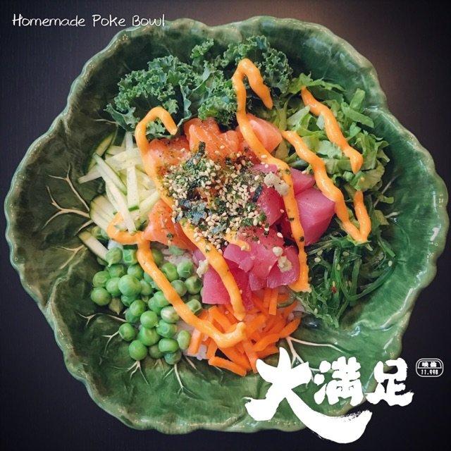 自制poke bowl,好好吃!<...