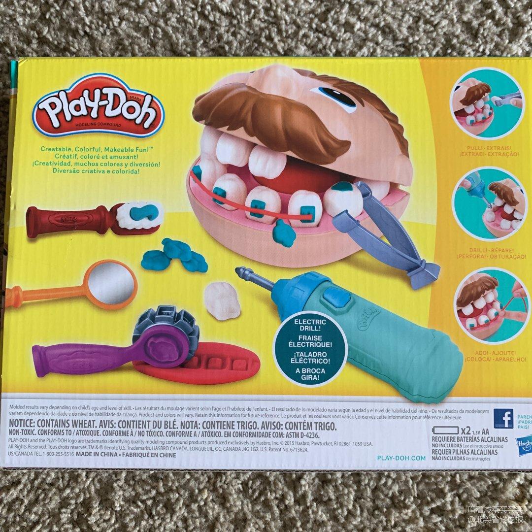 培乐多牙医玩具