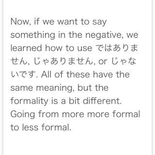 四月宅家季   宝藏日语学习软件bunp...