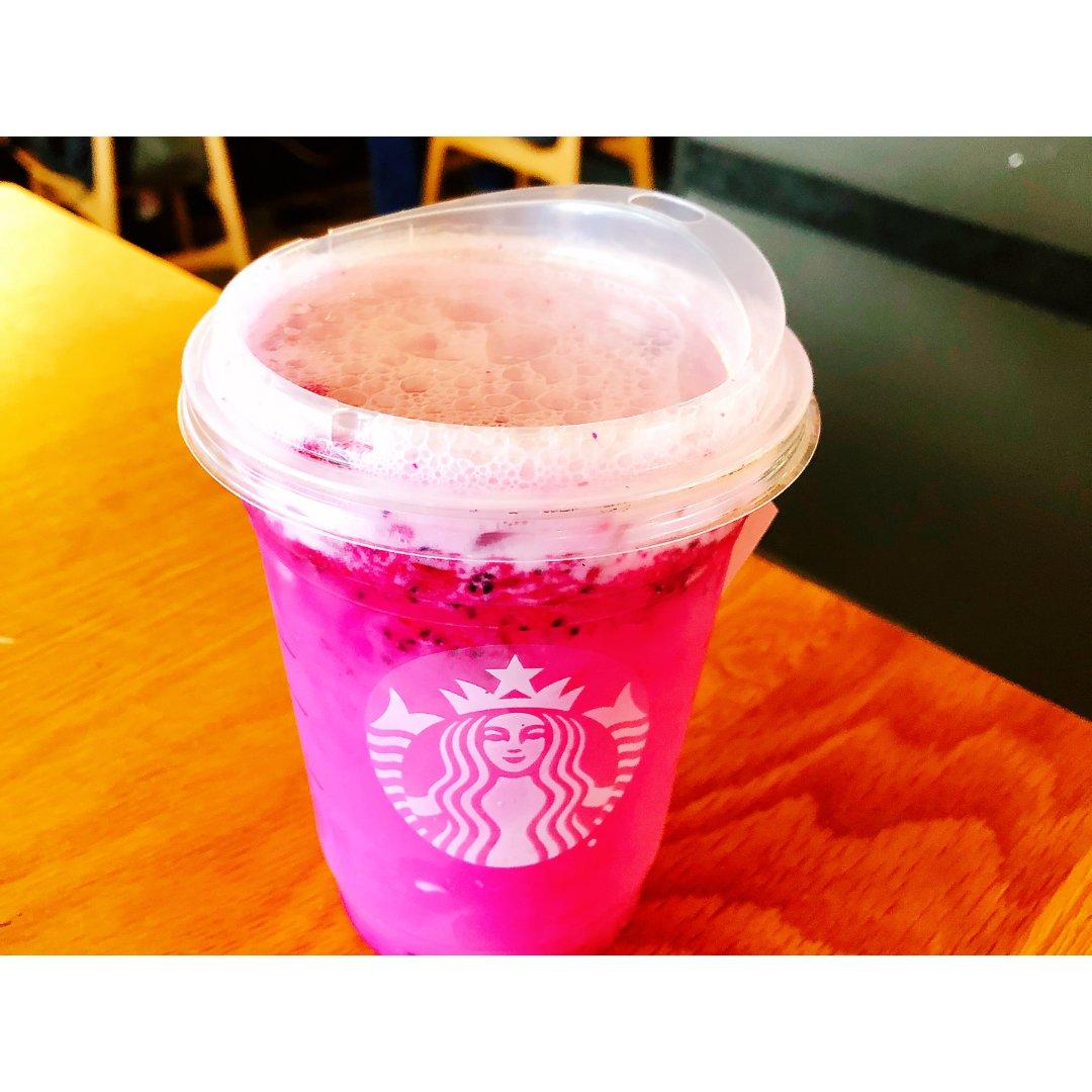 Starbucks Dragon ...