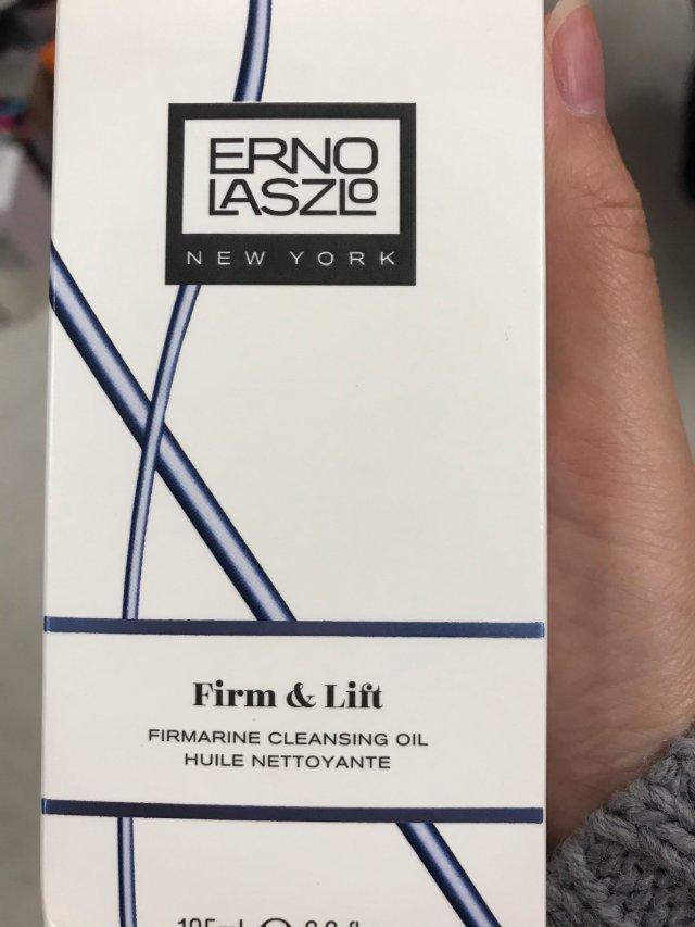 Erno Laszlo卸妆油