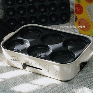 Bruno 特別款的史努比多功能烤盤...