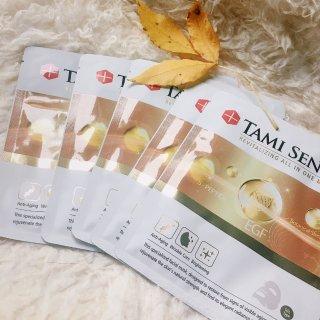 微众测- Tami Sense干细胞天丝面膜