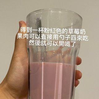浪漫粉色果肉奶...