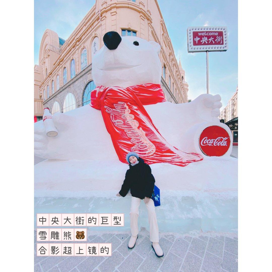 PLOG|本地人游哈尔滨,零下二十...