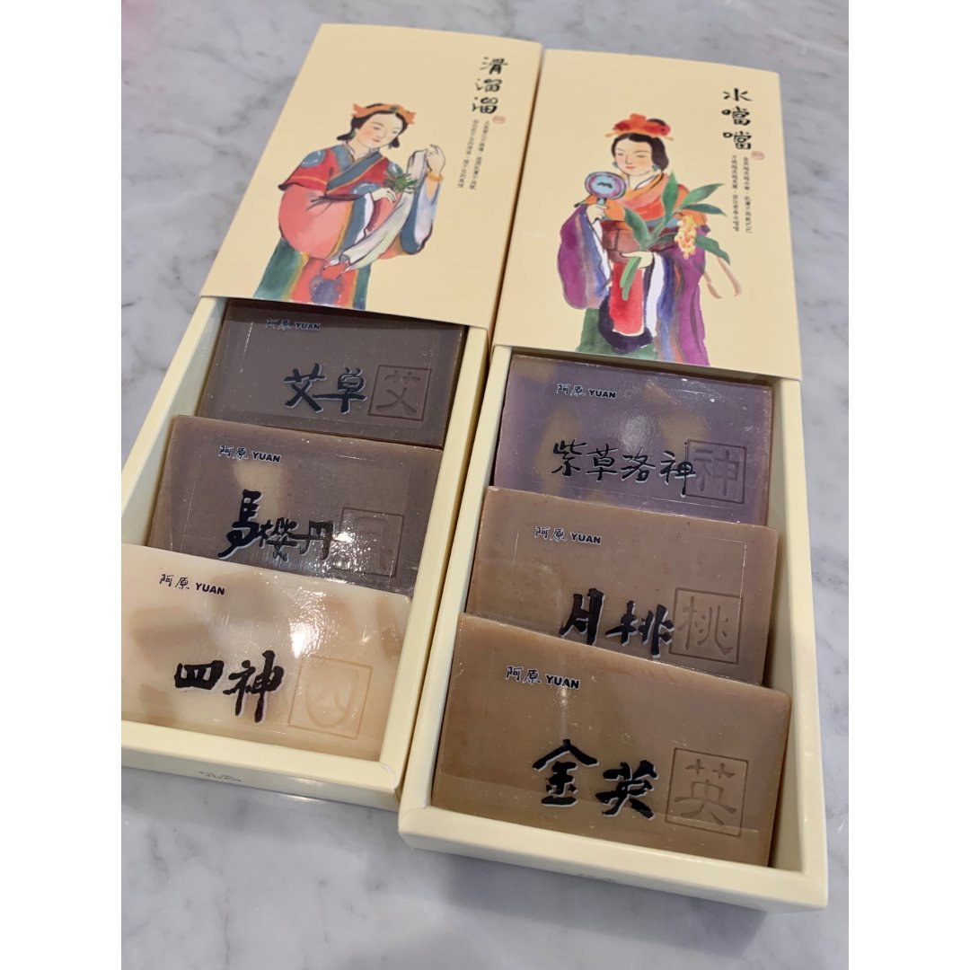 愛的禮物🎁|台灣阿原YUAN手工香皂