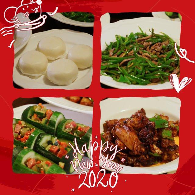 2020春节快乐