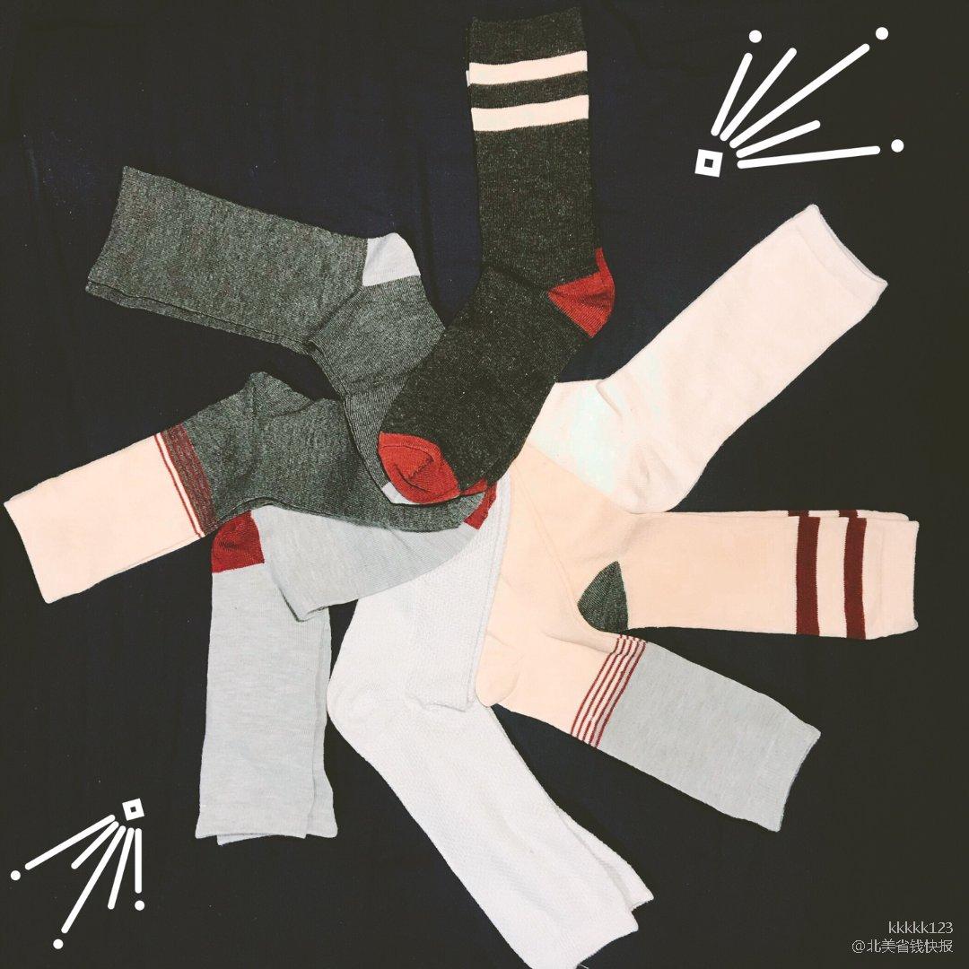 送你一朵袜子🌹