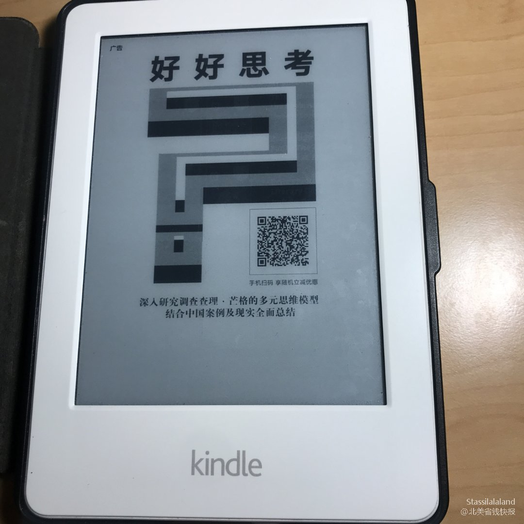 kindle trade in