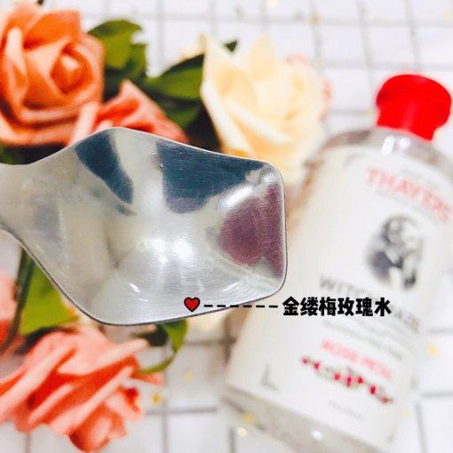 便宜又好用的金缕梅玫瑰保湿水