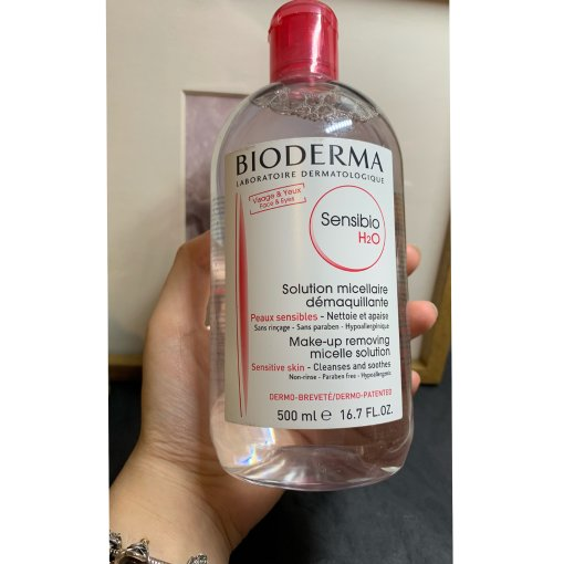 Bloderma | 贝德玛卸妆水 清洁护肤好帮手