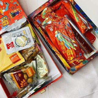 【微众测】良品铺子零食大礼包,超满足!