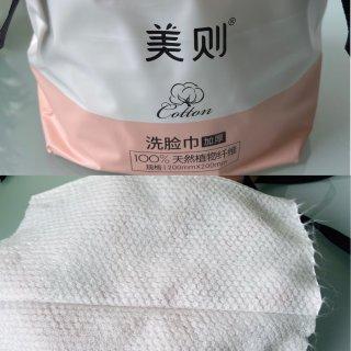 美则 100%纯棉加厚不掉屑洁面巾 90张 A面珍珠纹清洁 B面平纹护肤 – Pigpigo