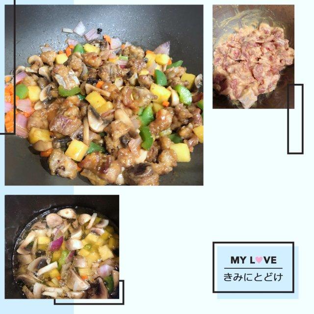 午餐吃什么|菠萝🍍咕咾肉