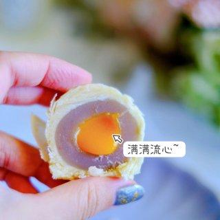 【微众测】💜芋头控必入!一口超满足的流心酥