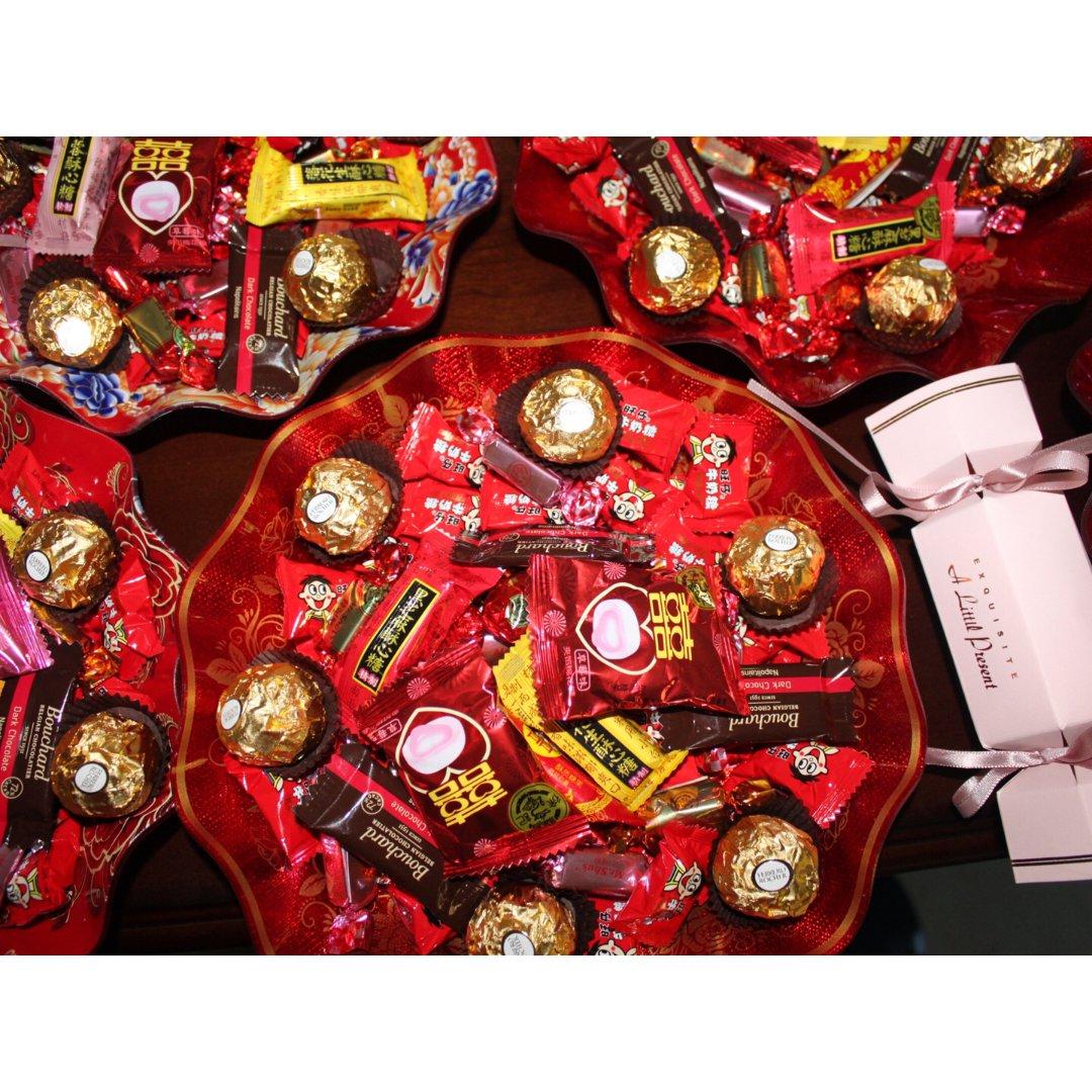 备婚小记 | 红红火火的喜糖盘