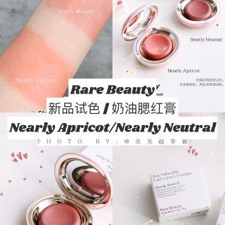 Sephora 丝芙兰,Rare beauty