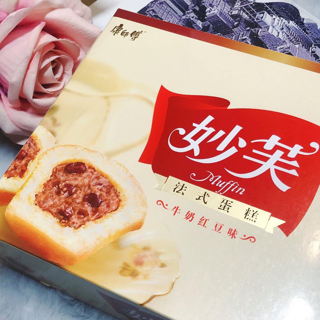 ❤️妙芙法式蛋糕❤️牛奶红豆口味💕