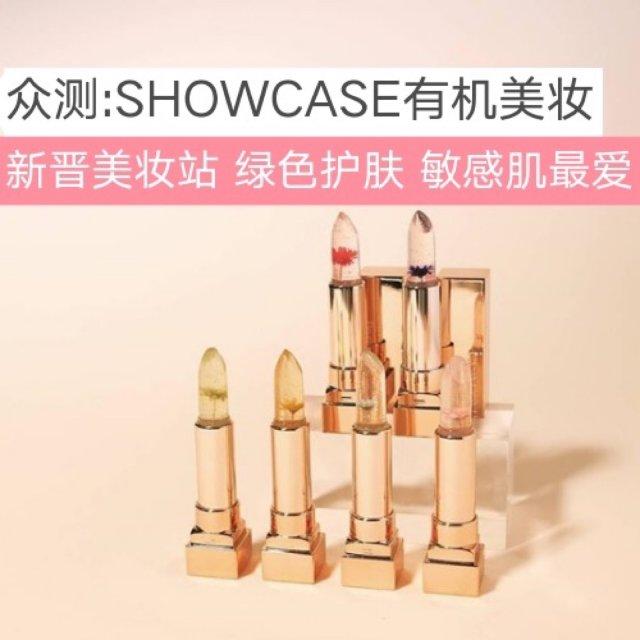 众测:Showcase小众有机护肤