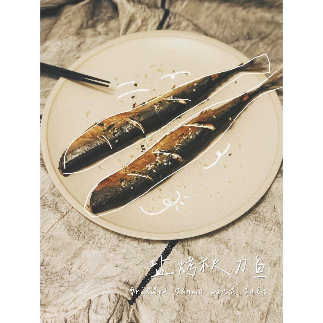 家庭烤箱版日式烧烤经典菜|盐烤秋刀鱼🐟